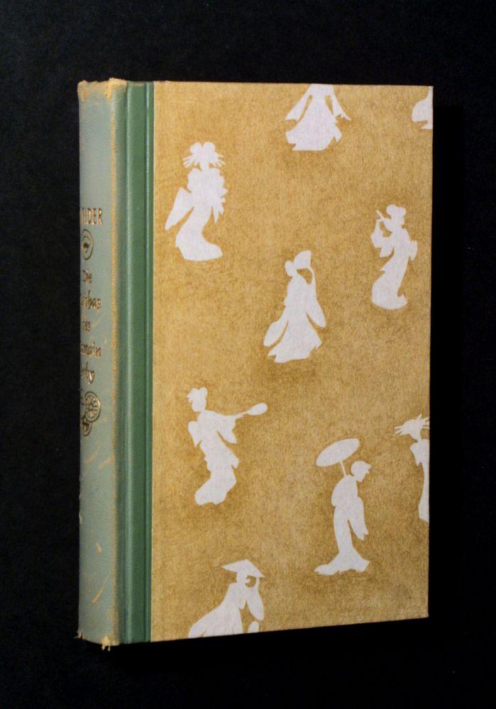 Vern Sneider - Die Geishas des Captain Fisby - Buch