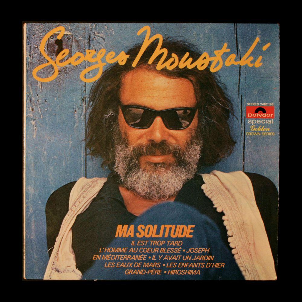 Georges Moustaki - Ma Solitude - Vinyl