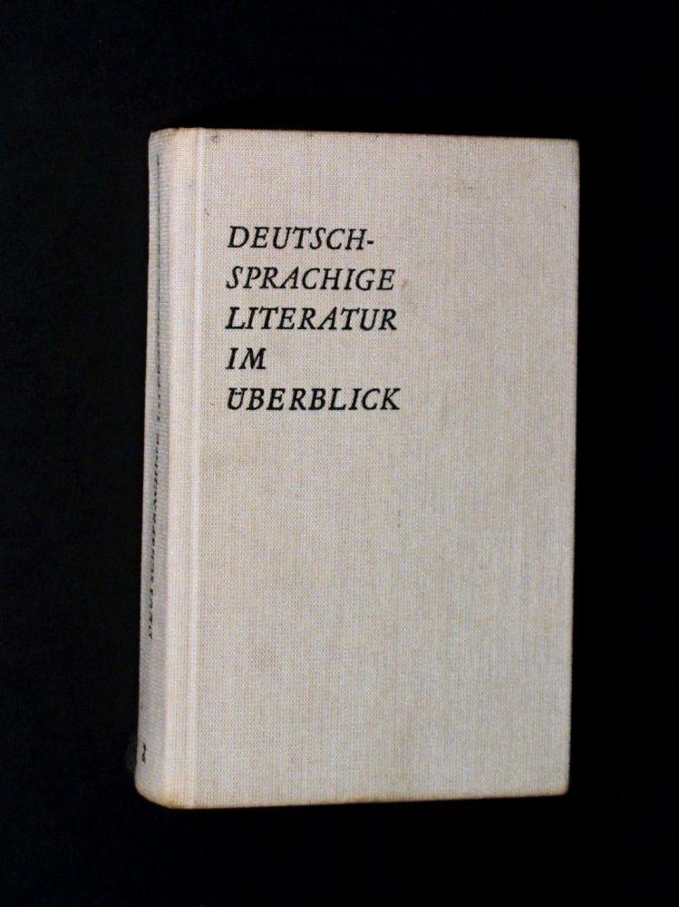 Hans Georg Werner - Deutschsprachige Literatur im Überblick - Buch
