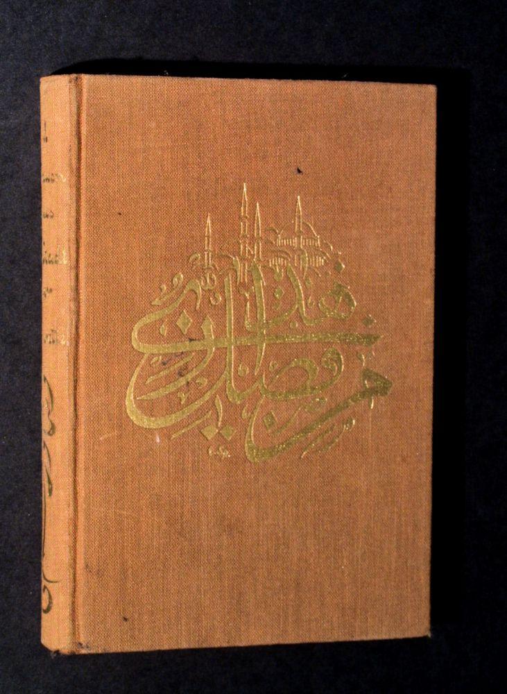 Prinzessin Mirza Riza Khan Arfa - Frauen aus der Stadt der Minarette
