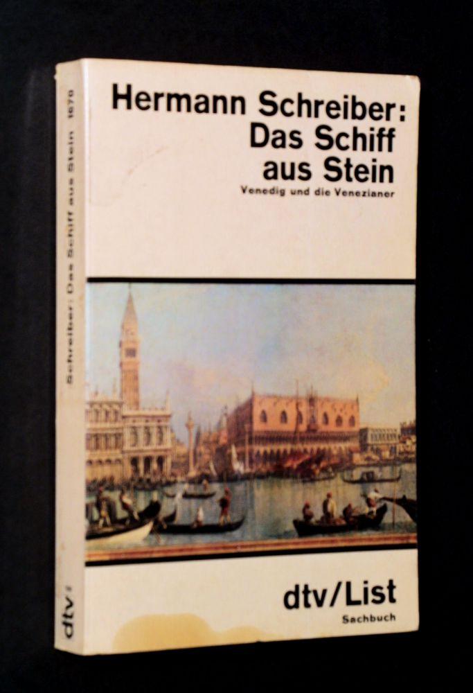 Hermann Schreiber - Das Schiff aus Stein - Buch